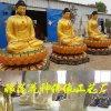 三寶佛神像、迦摩尼佛佛像豫蓮花河南佛像廠供應、