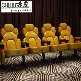 厂家定制影院座椅  影院连排座椅 高端影院真皮座椅