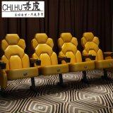 廠家定製影院座椅  影院連排座椅 高端影院真皮座椅