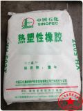 SEBS/巴陵石化/YH-502/高弹性 抗老化 耐候级
