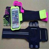 跨境运动手机臂套手机臂带包运动臂带跑步手机臂包运动臂带定制
