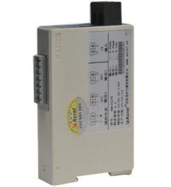 安科瑞模拟信号隔离器 BM-DI/VI一进二出隔离器