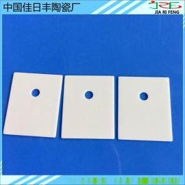 氧化铝陶瓷垫片1*12*18工业陶瓷片陶瓷氮化铝陶瓷厂家现货直销