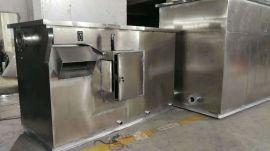 全自动隔油池 油水分离器自动刮油清渣恒温 高效率