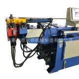 DW38液压弯管机定制 销售健身器材弯管机 多层膜弯管机