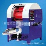 長期提供高速離心式研磨機(自動刷選型) PU膠離心式研磨機