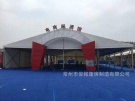 展览篷房 铝合金大蓬 德国大型活动帐篷全国租售