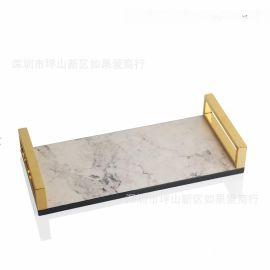 简约样板房间长方形白色大理石纹路木制质不锈钢托盘摆件软装饰品