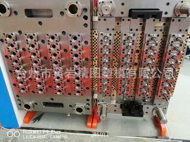 PET瓶胚模具,PC燈罩管坯模具