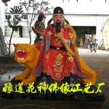 1.8米扁鹊神像爷神像、  药王神像