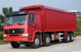 防止司机偷油油耗管理GPS油耗监控大货车节约成本车辆定位跟踪器