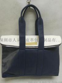 enkoo+RCD728+男士手提包