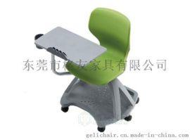定制各种高端塑料带写字板学习椅,带写字板培训椅