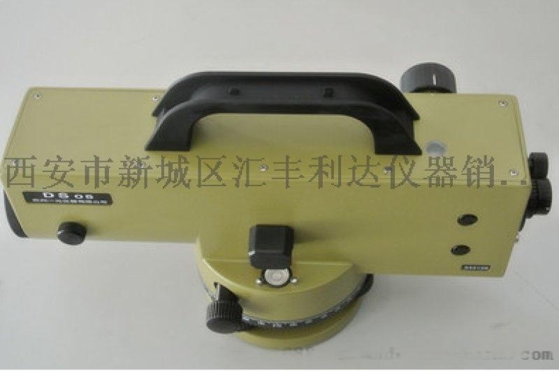 西安哪余有賣水準儀,水準儀廠家,水準儀批發
