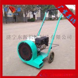 济宁东源机械便携式路面吹风机