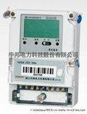 DDZY866型 单相智能费控电能表 (有线)(远程)