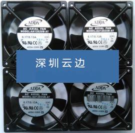 ADDA台湾协禧风扇ADDA机柜散热风扇AA1282UB-AW