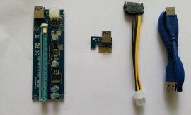 显卡延长线,PCI-E转接线