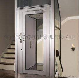 濟南偉晨家用液壓小電梯
