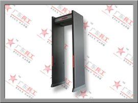 厂家供应BG-A006CED数码防水金属探测安检门