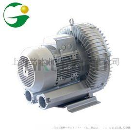 废气收集用2RB530N-7AH36格凌牌漩涡真空泵  纸张干燥用2RB530N-7AH26环形高压鼓风机