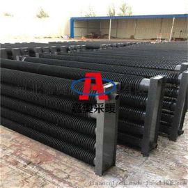 高频焊翅片管散热器高频焊螺旋翅片管散热器厂家