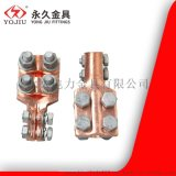 SBT-M12 压板式 变压器用铜接线夹 油变线夹 抱杆线夹 设备线夹