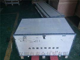 深圳出口国内重型设备木箱 现场包装木箱