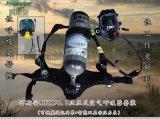 新疆正压式空气呼吸器厂家具体参数-阿斯安