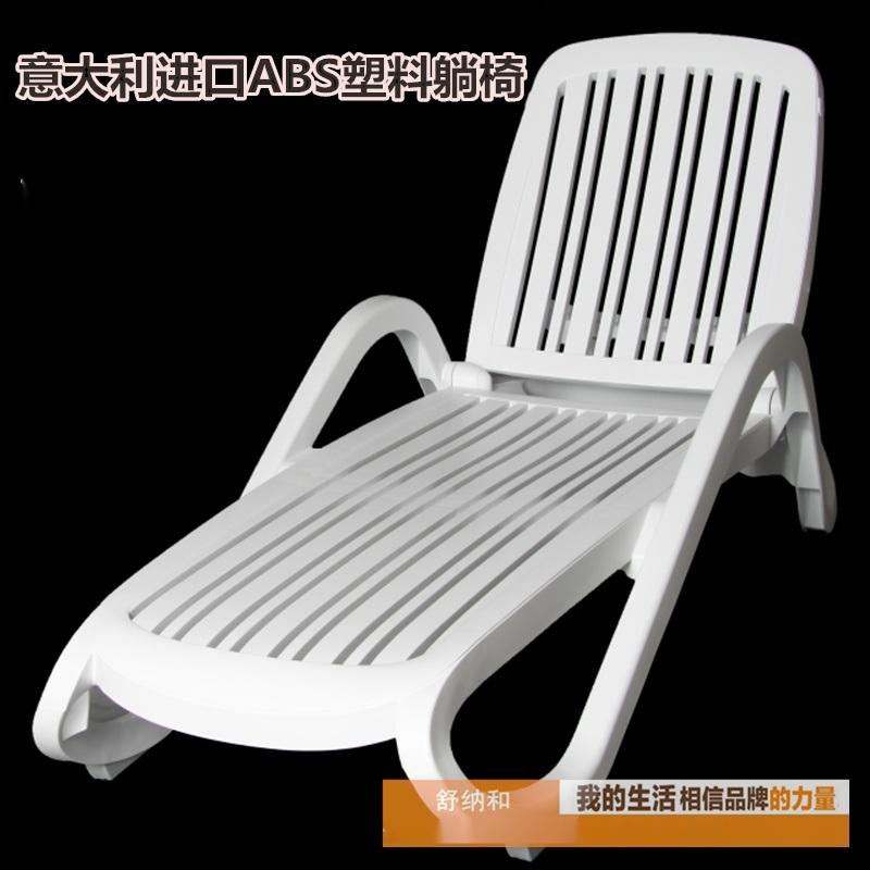 可折叠沙滩椅 塑料沙滩椅 户外实木沙滩椅