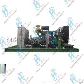 冷凝器管道清洗机 高压冷水清洗机混凝土冲毛机