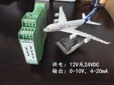 免標定噴水紡機數位信號放大器安徽中航電子ZHBSQ-100