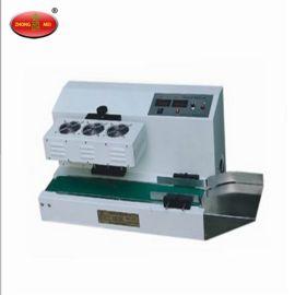 GLF-500感应封口机 电磁感应封盖封口机