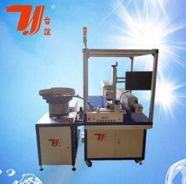 台谊木头激光打标机非金属激光打标机co2二氧激光打标机——20w(功率可选)