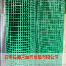 浸塑电焊网,养殖围栏网,圈地电焊网