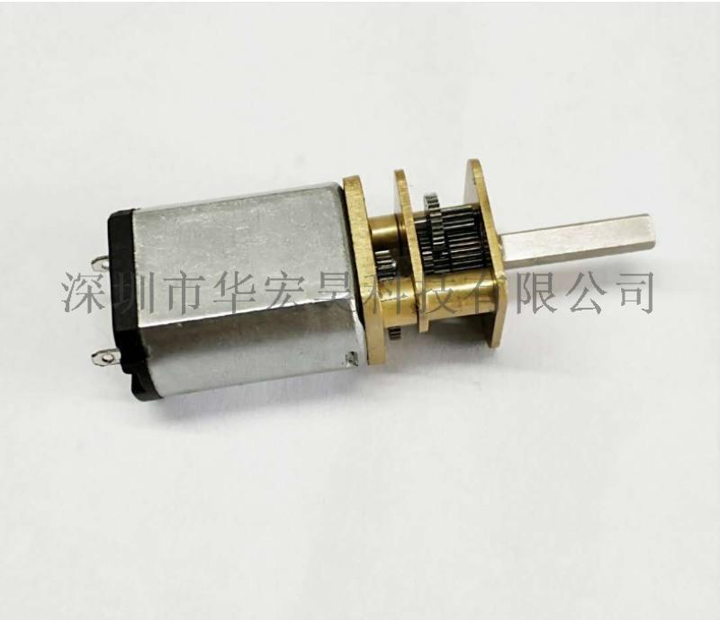 GM13 -030电动牙刷窗帘微电机仪器减速马达