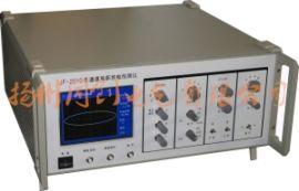 攜帶型局部放電檢測儀,智慧局部放電檢測儀
