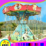 商丘童星游乐设备飞椅游乐园儿童游乐设备厂家经营