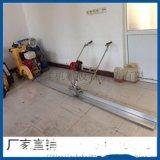 修路專用的掛板尺廠家直銷混凝土刮板尺價格優惠
