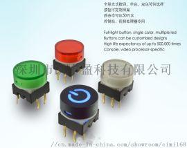 带灯水晶按键数字按钮控制台  发光按键带灯轻触开关