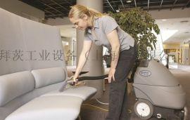丹麦力奇ES300 三合一地毯清洗机