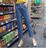 便宜库存牛仔裤便宜女装牛仔裤弹力小脚裤九分裤杂款