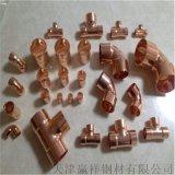 高质铜管件加工 精密紫铜管折弯 铜三通定制加工