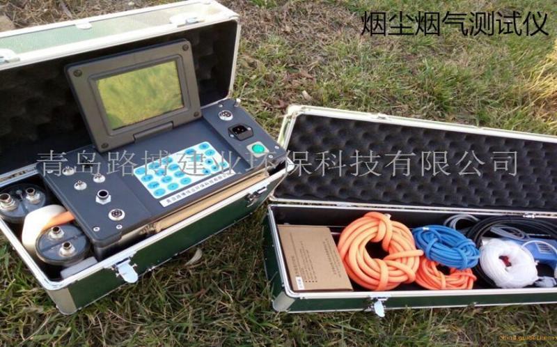 锅炉燃烧废气测试、LB-800自动烟尘(气)测试仪