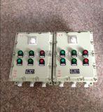 300*200mm防爆配電箱 外置開關,指示燈