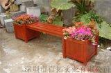 室外休闲椅创意公园座椅大型花盆树池坐凳