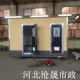 沧州移动厕所---沧州移动环保厕所厂家