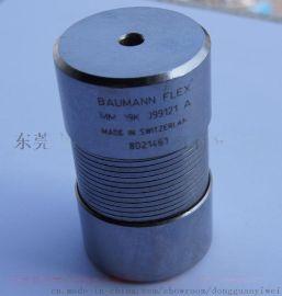 日本三木MIKIPULLEY金属弹簧联轴器MM19K