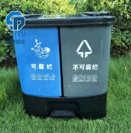 分类垃圾桶 脚踏垃圾桶家用厨房客厅分类垃圾筒大号创意带有盖塑料脚踩 环保