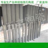 氨水過濾器標準(陶瓷過濾器)